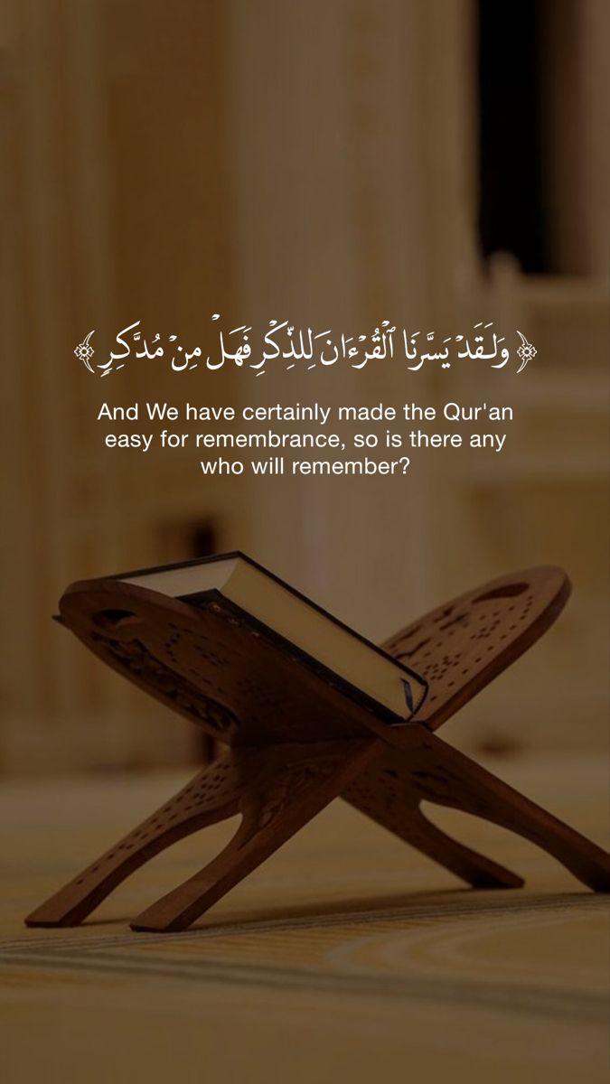 Surah Al Qamar Moon 22 Verse Remembrance Remember