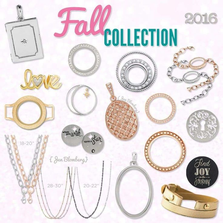 Origami Owl 2016 fall Collection