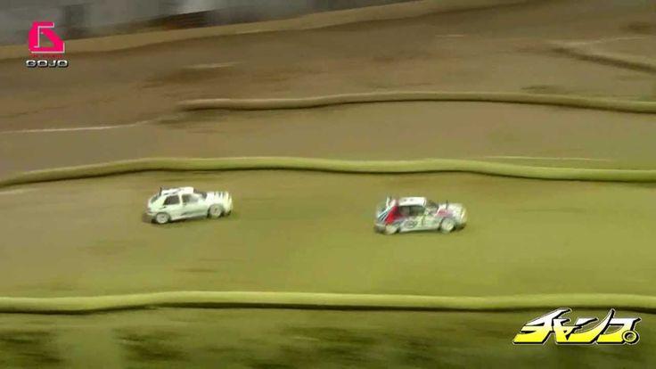 RC Rally Japan 2013