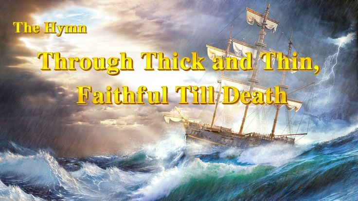 "The Hymn of Life Experience ""Through Thick and Thin, Faithful Till Death"""