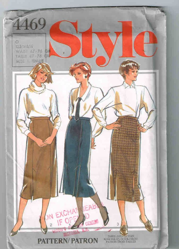 Uncut, Style #4469 Vintage 1985 Sewing Pattern, Misses Sizes 12-14-16 Set of Skirts by TheShoppingMoll on Etsy