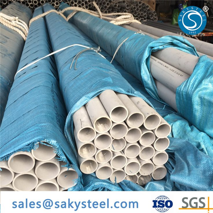 schedule 40 seamless stainless steel pipe ,  OD range: 6mm-760mm   Wall thickness range: 0.5-60mm   Length: max.18000mm or as demand
