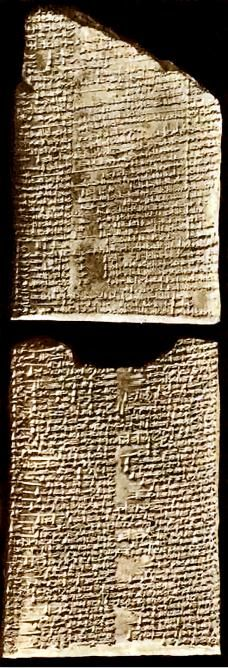 Enuma Elish   Creation myth used in Amorite, Akkadian, Sumerian, Babylonian and Assyrian religion.