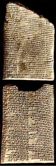 Enuma Elish   Creation myth used in Amorite, Akkadian, Sumerian, Babylonian and Assyrian religion.