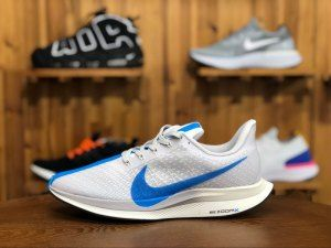 quality design 1a39b 48d7f Mens Nike Zoom Pegasus Turbo X React Sail Light Bone Blue Void Blue Hero  AJ4114 140 Running Shoes