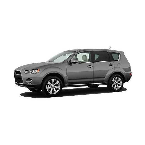 http://cars.pricedekho.com/mitsubishi-outlander, View Mitsubishi Outlander Price in India (Starts at 20,55,000) as on Oct 15, 2012. Latest New Mitsubishi Outlander 2012 Cost.