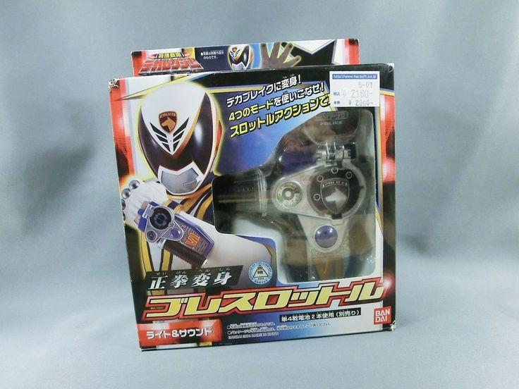 Bandai Power Rangers SPD Dekaranger Omega Morpher Bracerottle Bracelet Throttle #Bandai
