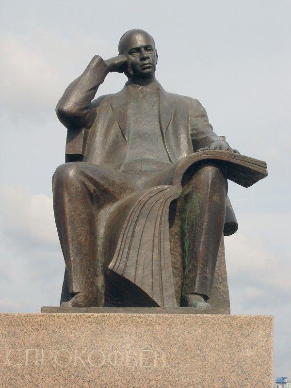 Памятник С. Прокофьеву в Челябинске