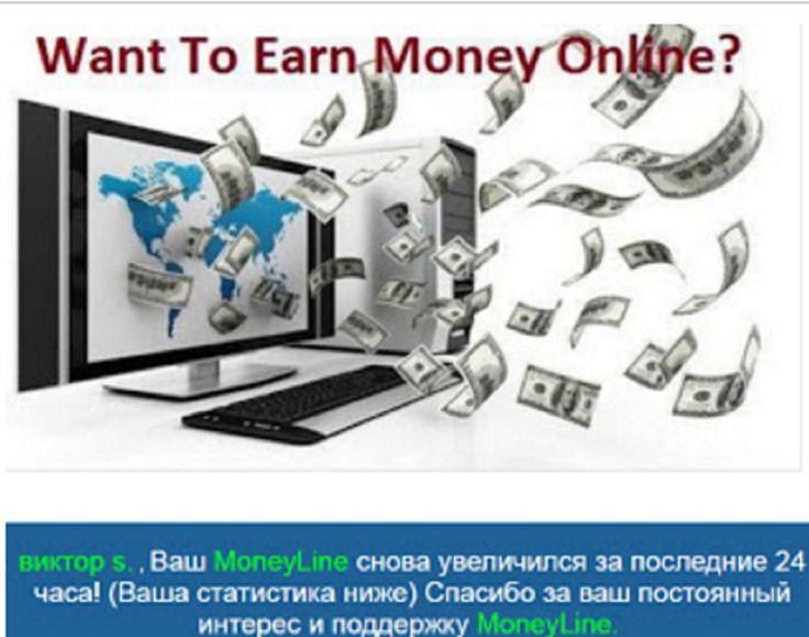 ☀самой большой в мире Straight Однострочная людей: ☀http://clickbank.globalmoneyline.com/video ☀#всего 2 минуты, чтобы,Заработать 20$ Значение Бронза! ✔Чем больше ваш список, тем больше вы Заработаете !!!Бесплатная-Статистика