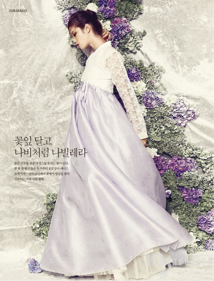 Lace sleeves 한복 Hanbok / Traditional Korean dress ... Perfect for wedding