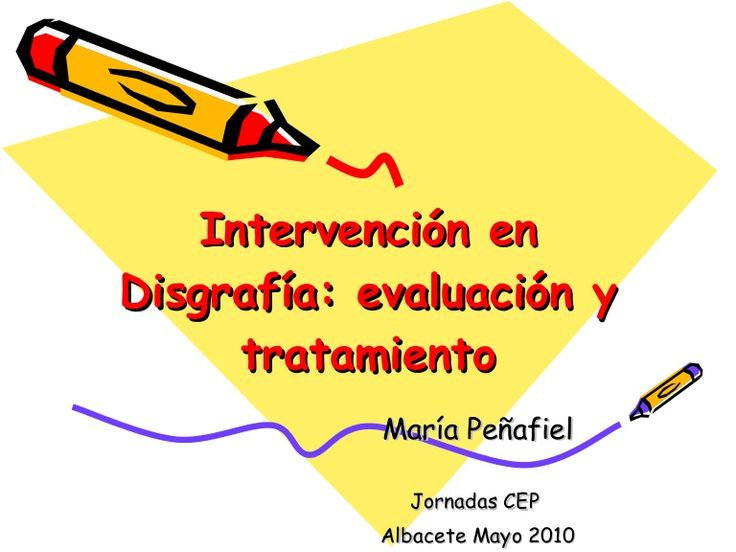 Intervencion disgrafia alumnos by Albloggero via slideshare