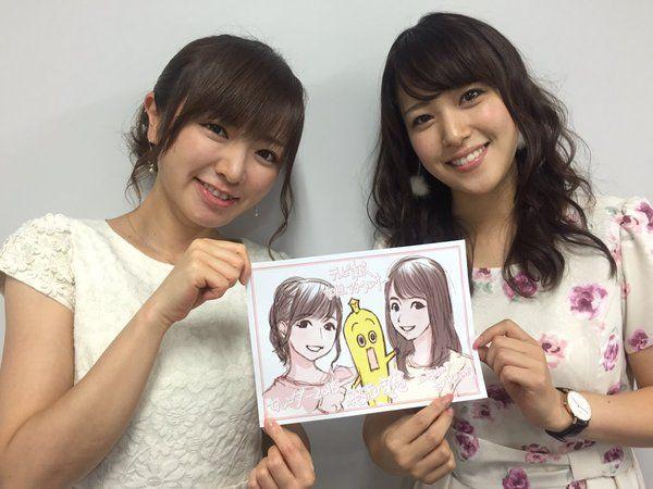 Asami Konno & Reina Sumi