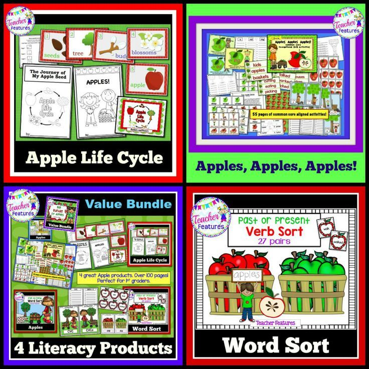 Have you picked you apples yet? Pick a bushel of literacy activities for K-1 students today.