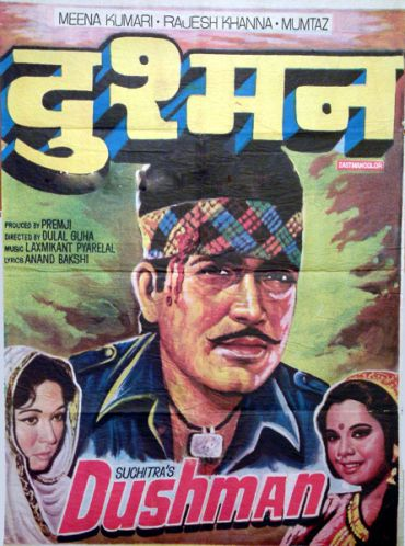 Old Bollywood Movie Posters: A Gallery of Fading Art | Mr. & Mrs. 55 - Classic Bollywood Revisited!