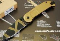 EXTREMA RATIO - Ножи Киев купить knife складные ножи охотничьи магазин ножей