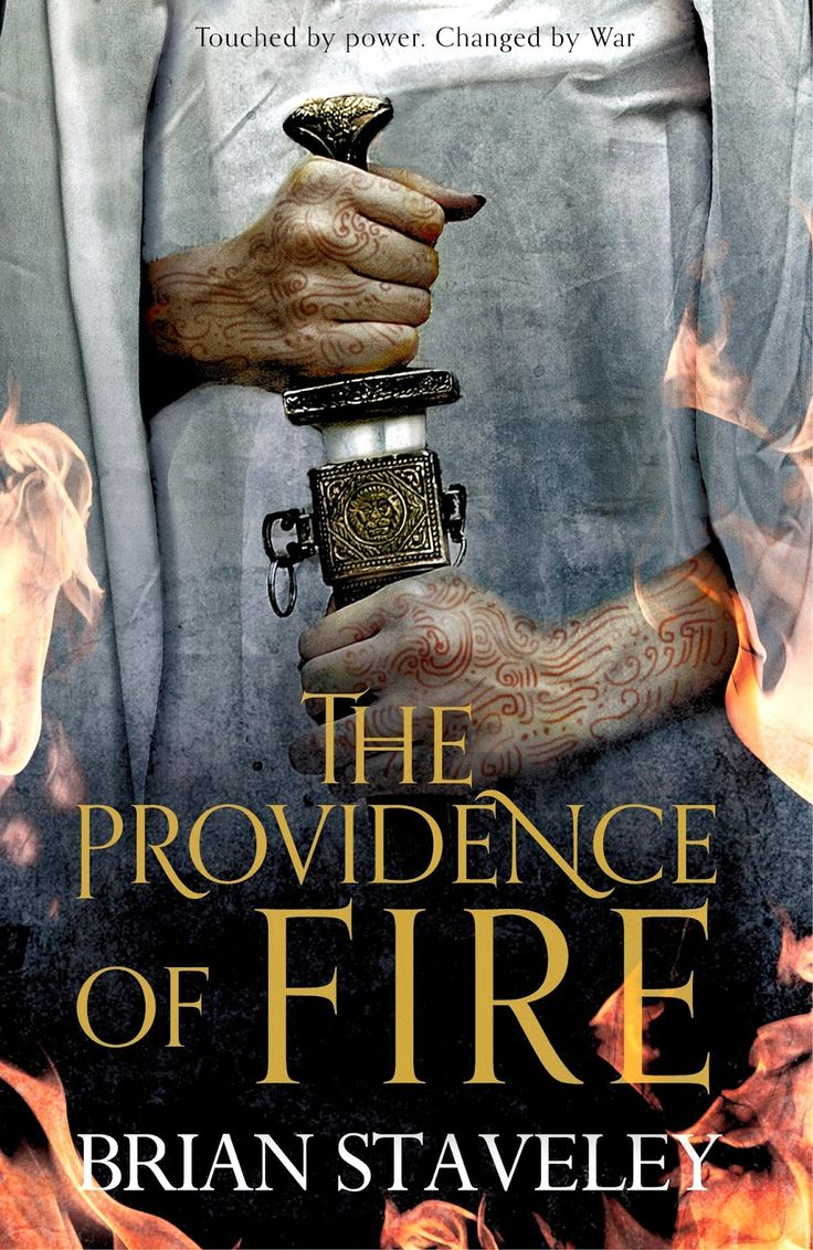 61 best fantasy books images on pinterest fantasy books science the providence of fire chronicle of the unhewn throne get wonderful discounts at abbeys bookshop using coupon and promo codes fandeluxe Choice Image