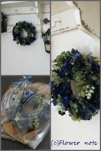 『冬のブルーリース』 http://ameblo.jp/flower-note/entry-11444346671.html
