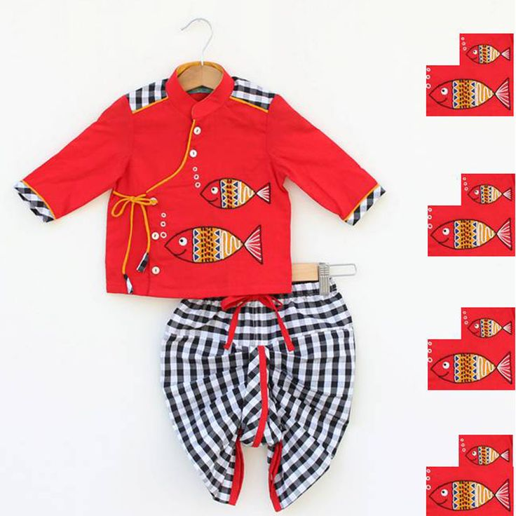 Fishy Dhoti Kurta Set. #Stylemylo #kids #onlineshopping #kidswear #designerkidswear #rakhi #ethnic #babygirls #babyboys