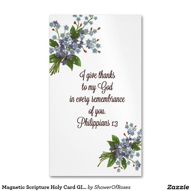 12 best magnetic holy cards images on pinterest catholic magnetic magnetic scripture holy card gift religious magnetic business cardsgift catholicroman colourmoves