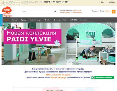 "Check out new work on my @Behance portfolio: ""Клиент: Компания ДИН - это магазин детской мебели и ин"" http://be.net/gallery/46052221/klientkompanija-din-eto-magazin-detskoj-mebeli-i-in"
