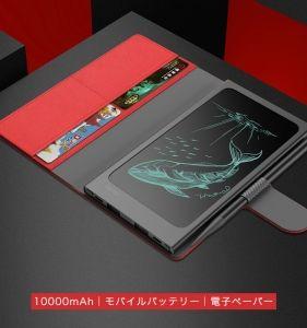 0c665b819e6d 意外と便利かも!10000mAhのモバイルバッテリーと電子手帳が一体化した ...
