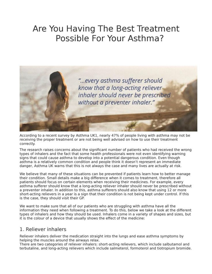 Are you having the best treatment possible for your asthma