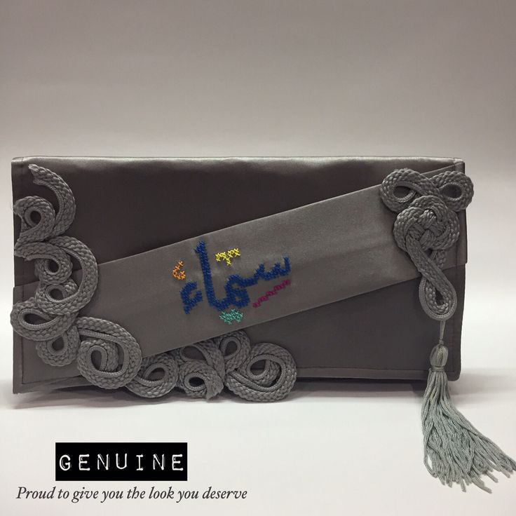 "Simaa Clutch - Code:- G0041 Customized clutch with the name ""Simaa"" in Arabic adding uniqueness to your style"