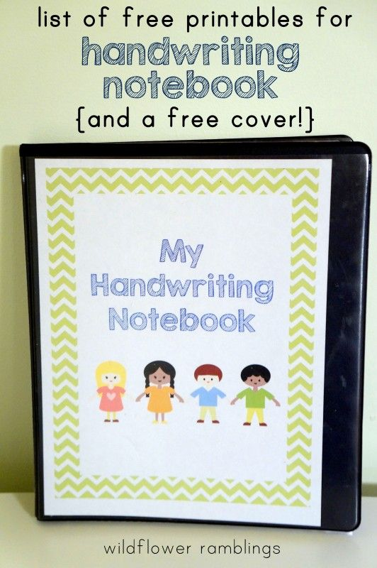 I am sharing our Preschool Handwriting Notebook with you today.  I put together this special notebook for my son to use while practicing his letter formations and confidence.  I am including a free printable cover, both with and without the lines for a child to write their name!! {This post contains affiliate links, please see my disclosure...Read More »