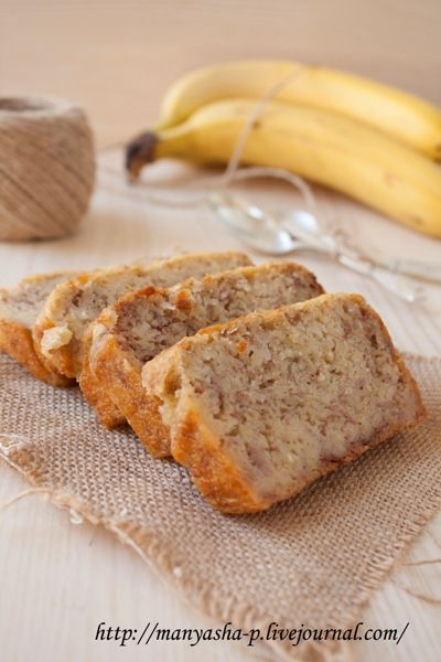 Банановый хлеб без глютена.