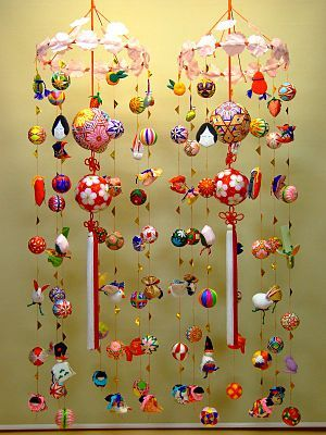 Japanese Sagemon! ( and this board is beautiful truly truly beautiful, if you like wind chimes or colored glass or whimsy )