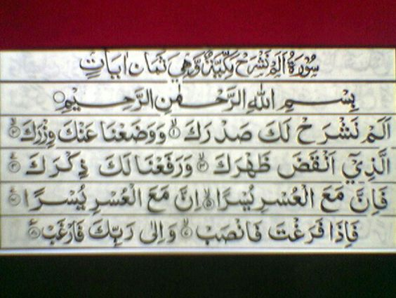 Surat Al -Alam'Nashrah Bismillah hir Rahman nir Raheem.  Translation of the HOLY QUR'AN – 94.Surat Ash-Sharĥ (The Relief) – سورة الشرح Surat Ash-Sharĥ(The Relief)-سورة الشرح  بِسْمِ اللَّهِ الرَّحْمَٰنِ الرَّحِيمِ  [In the Name of ALLAH, the ENTIRELY MERCIFUL, the ESPECIALLY MERCIFUL]    94:1  أَلَمْ نَشْرَحْ لَكَ صَدْرَكَ  Pronunciation  Alam nashrah laka sadrak  Translation  Did We not expand for you, [O Muhammad], your breast?  Tafsiral-Jalalayn  Did We not expand (an interrogative…