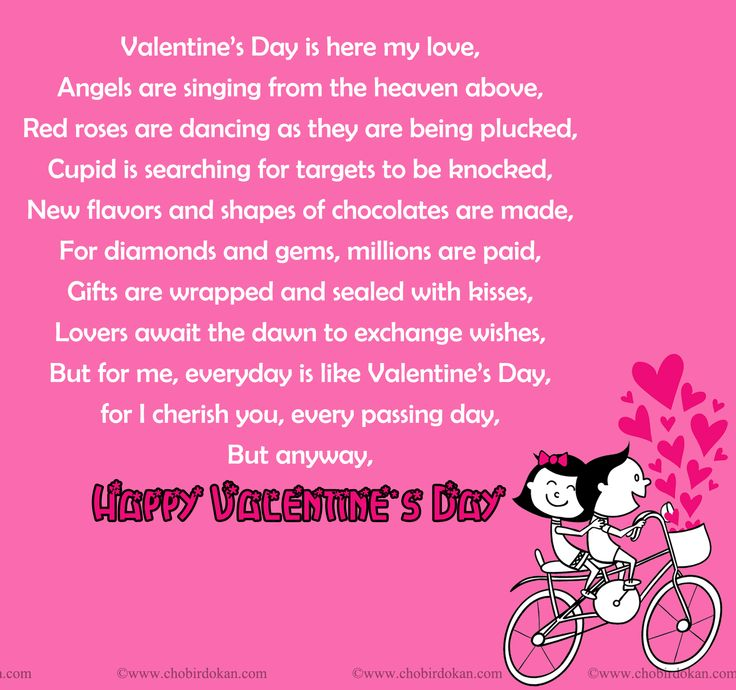 valentines poems for your boyfriend | Love Poems with Images ...