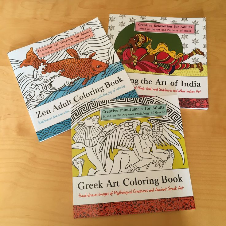 Art Around The World Coloring Book Series Download And Print By KerryMcQuaide On Etsy