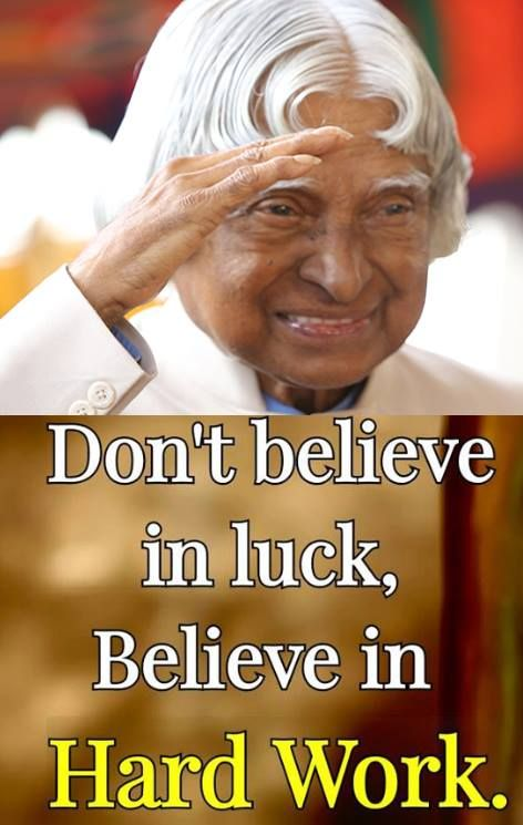 7 Best Quotes By A P J Abdul Kalam Kalam quotes, Apj