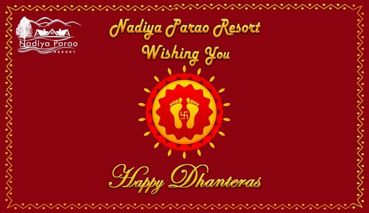 On Dhanteras Festival, May Divine blessings of Goddess Lakshmi Bestow on you bountiful fortune Happy Dhanteras Wishes!