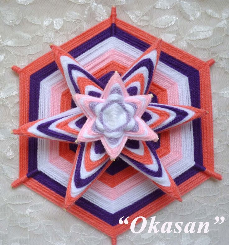 Mandalas Tejidos Okasan 18 puntas. Conoce nuestros Mandalas y Talleres en la Web www.okasan.cl