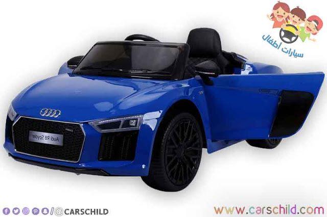 سيارات Audi صغيرة خاصة بالاطفال Kids Jeep Baby Bike Sports Cars