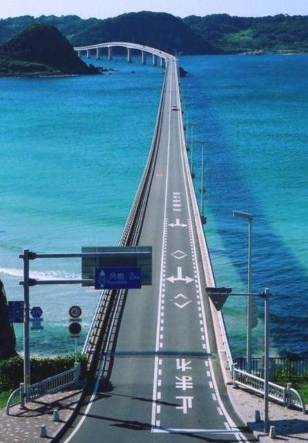 Tsunoshima bridge at Yamaguchi, Japan