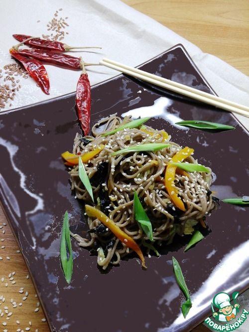 Овощная соба с грибами шиитаке - кулинарный рецепт