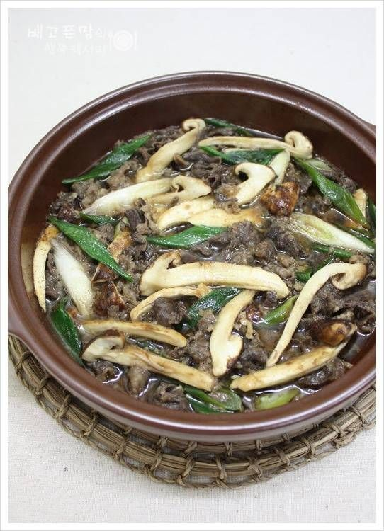 송이불고기와 송이불고기 전골 – 레시피 | Daum 요리