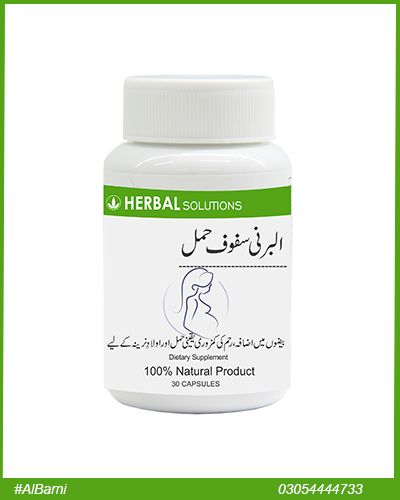 Al Barni Safof-E-Hamal for Pregnant hone ki medicine name  do you