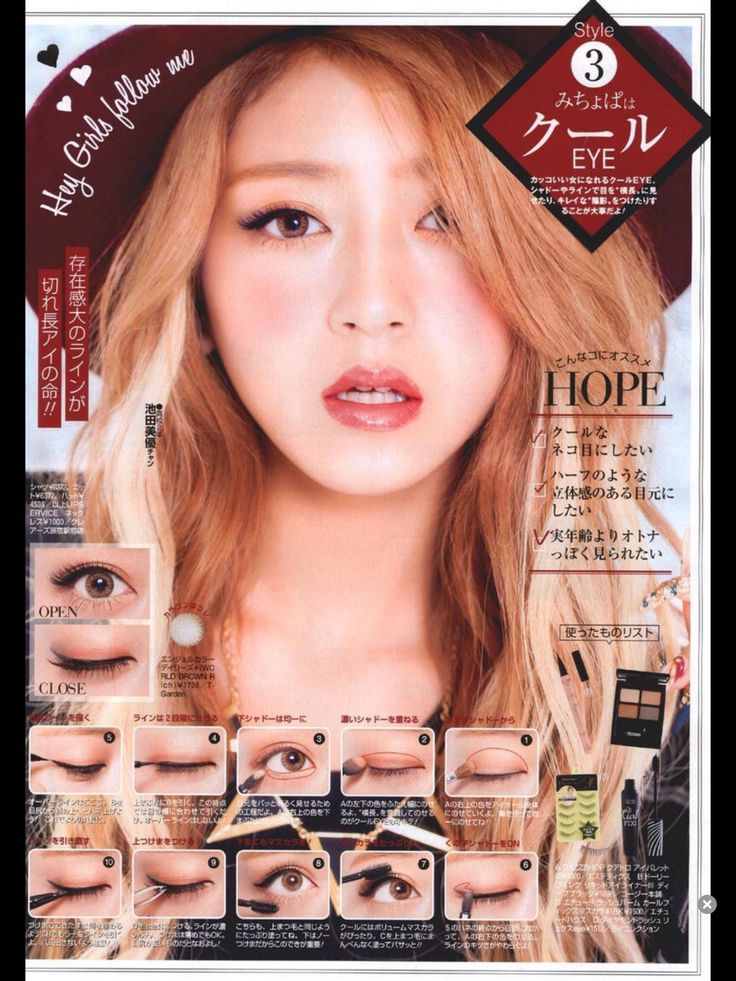 New Gyaru Makeup Popteen 2015