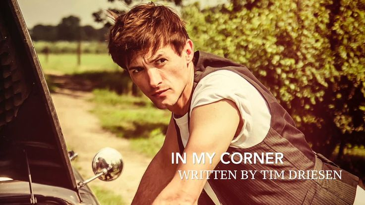 Tim's new song: In My Corner Absolutely beautiful!!