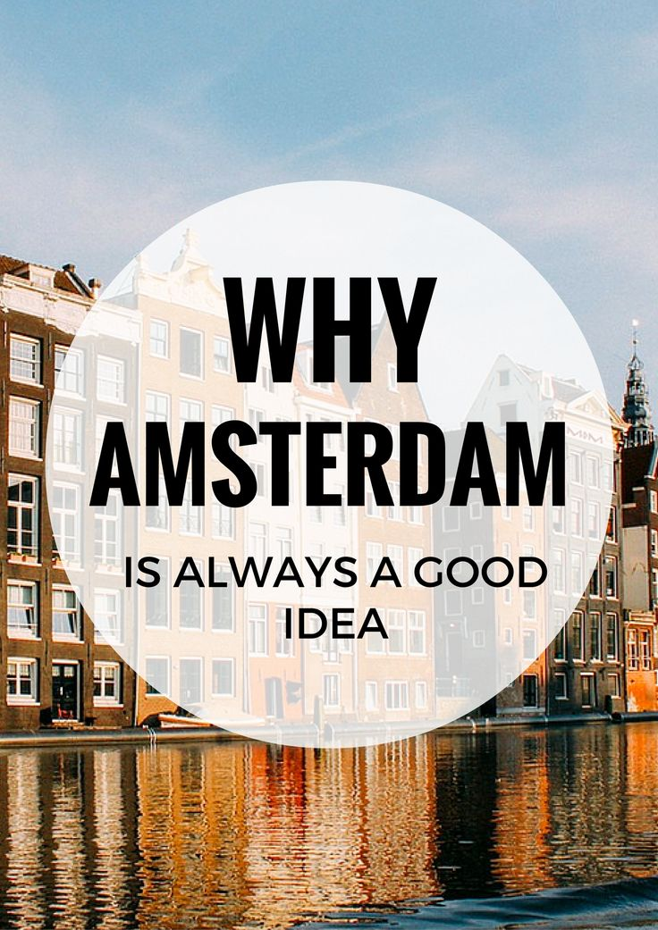 Who Doesn't ❤ Amsterdam? I know I do. So I am showing you why you should visit this amazing city. Amsterdam is all about history and charm, It is a city that allows you to enjoy its rich history from its canals, and riding a bike is a way of life there. Here's a few reasons why you must visit Amsterdam at least once in your life...
