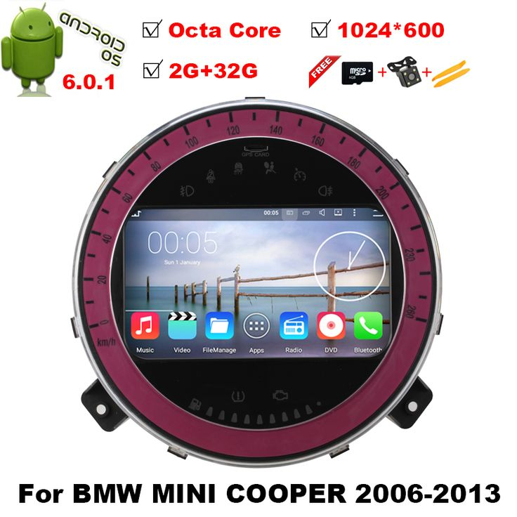 """7"""" Android 6.0.1 OS Special Car DVD for BMW Mini Cooper 2006-2013 with 1024*600 Resolution & External DAB+ Receiver Box Support"""
