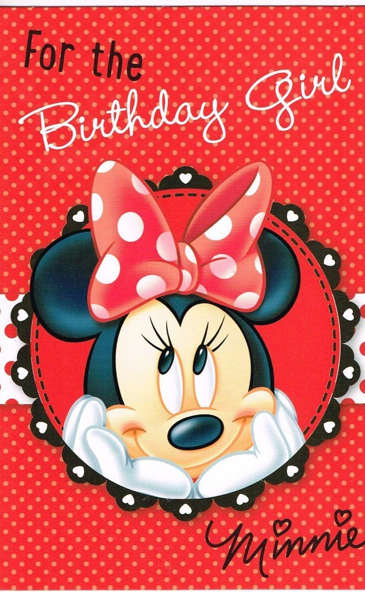 163 2 15 gbp minnie mouse for the birthday birthday