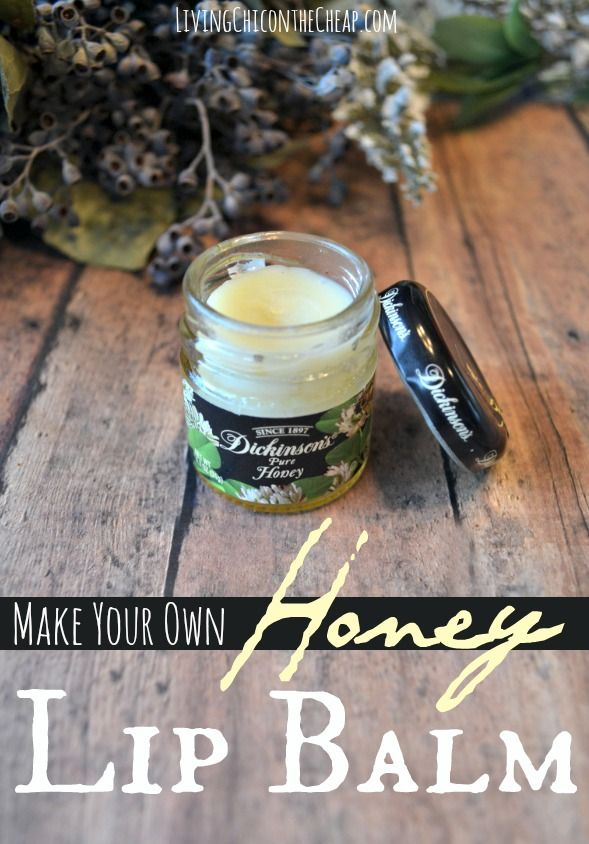 EASY Beauty DIY: Make Your Own Honey Lip Balm. Only 4 ingredients. #homemadebeauty #DIYbeauty