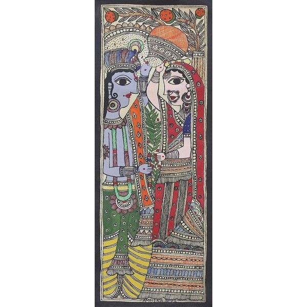 NOVICA Signed Hindu-Themed Madhubani Painting from India (¥2,795) ❤ liked on Polyvore featuring home, home decor, wall art, madhubani, paintings, novica paintings, vegetable wall art, colorful paintings, novica home decor and colorful home decor