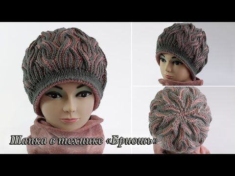 Шапка - берет спицами в технике «Бриошь», видео: | Brioche hat patterns: - YouTube