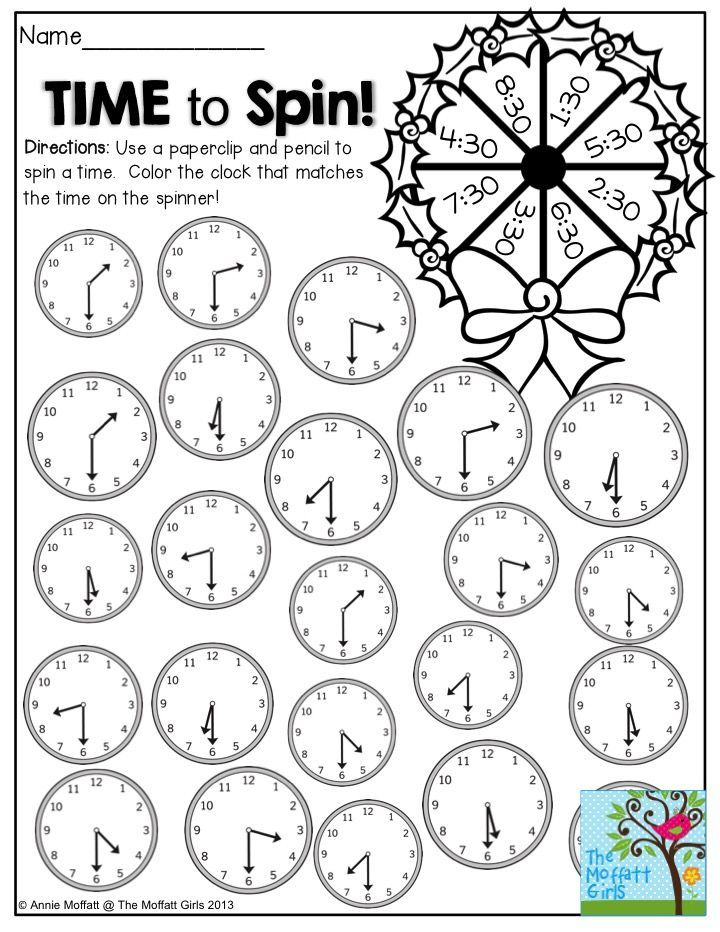 Time to Spin! Use a paperclip and a pencil to spin and color the clock that matches!  TONS of FUN!